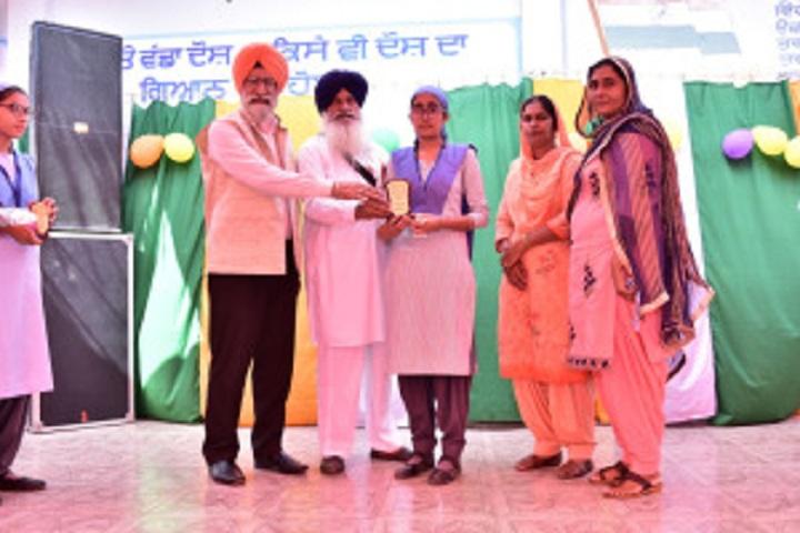 Sri Guru Har Gobind Sahib Senior Secondary School-Prize Distribution