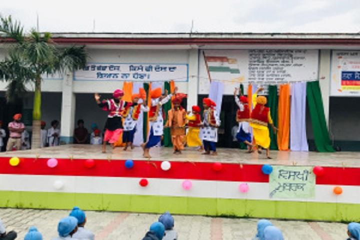 Sri Guru Har Gobind Sahib Senior Secondary School-Republic Day Celebrations