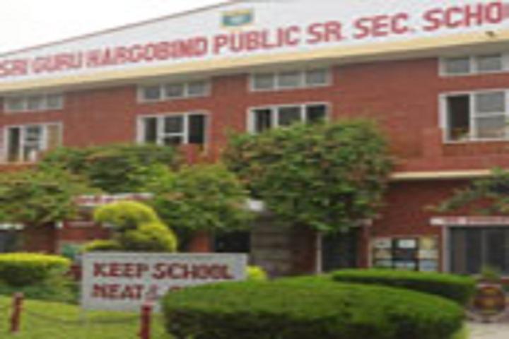 Sri Guru Hargobind Public School-Campus View