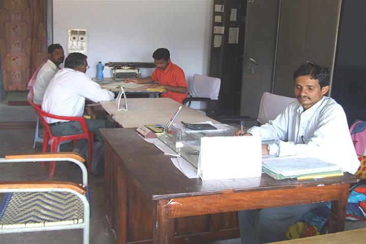 JAWAHAR NAVODAYA VIDYALAYA-Office