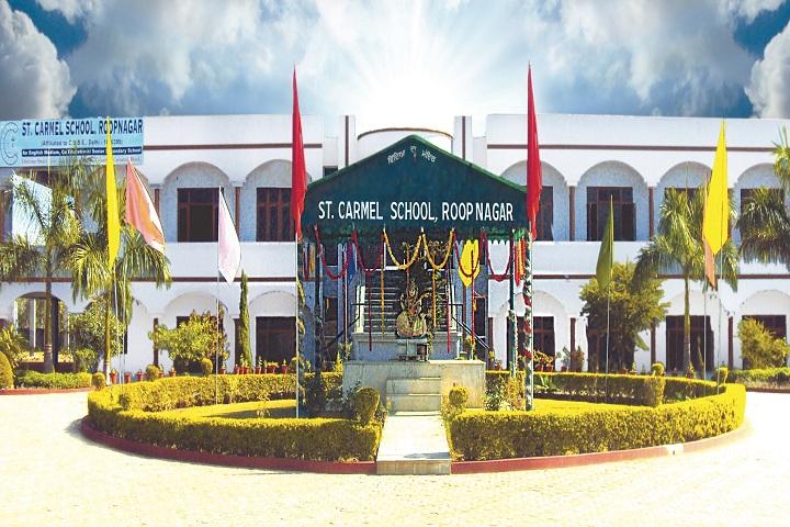 St Carmel School-Campus