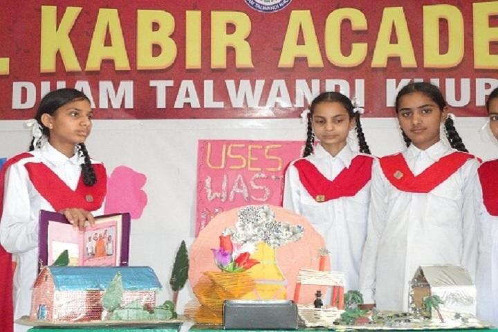 St Kabir Academy- Art