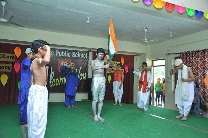 State Public School-Independence Day