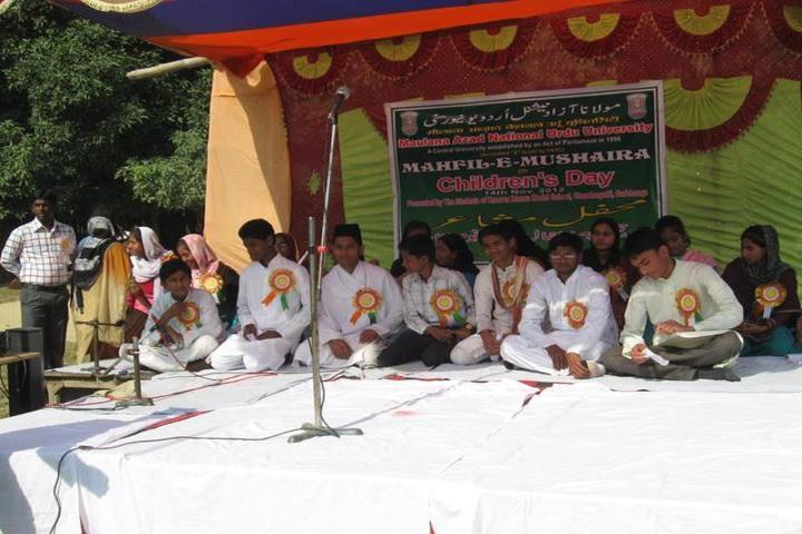 Kamran Manu Model School-Childrens Day