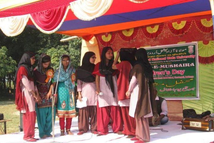 Kamran Manu Model School-Singing