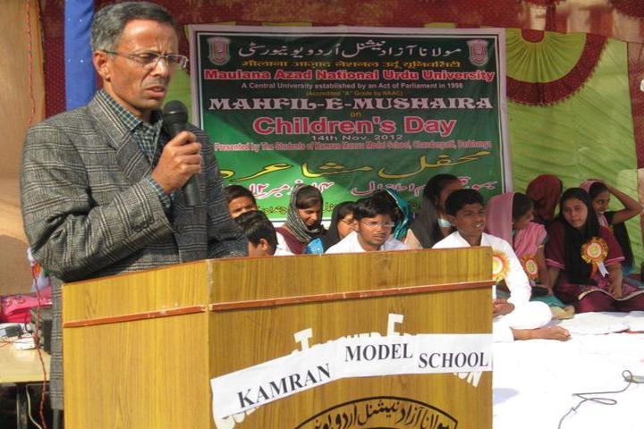 Kamran Manu Model School-Speech