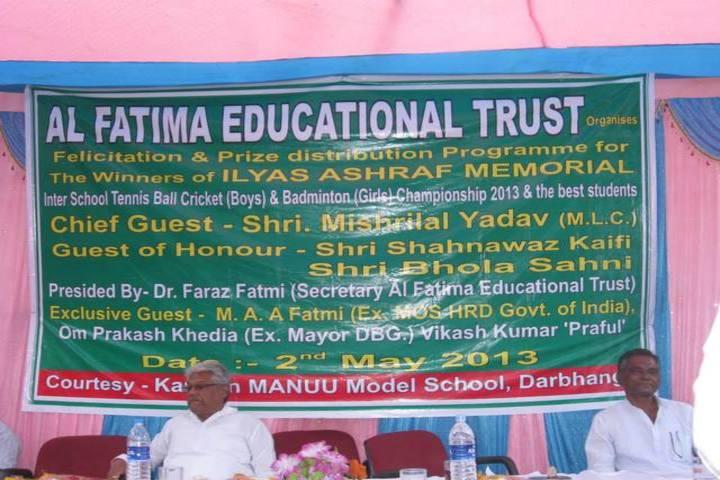 Kamran Manu Model School-Sports Meet