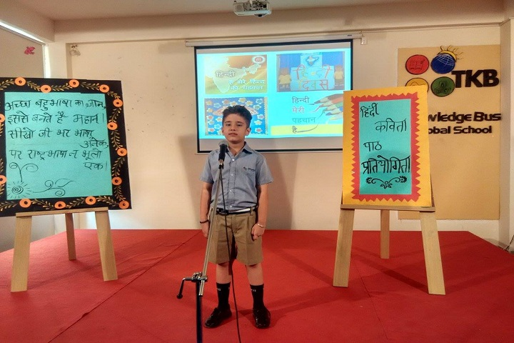 The Knowledge Bus Global School-Recitation competition