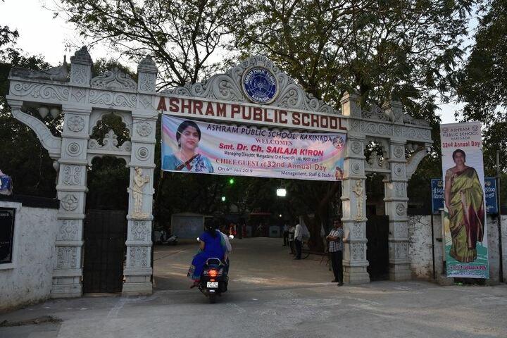 Ashram Public School-School Entrance