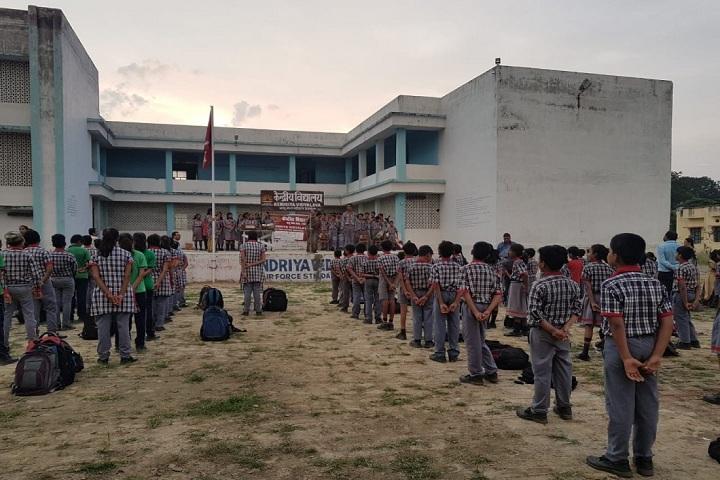 Kendriya Vidalaya No 2-Campus
