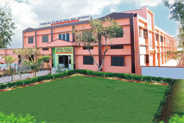 Vishal Public Senior Secondary School-Campus view