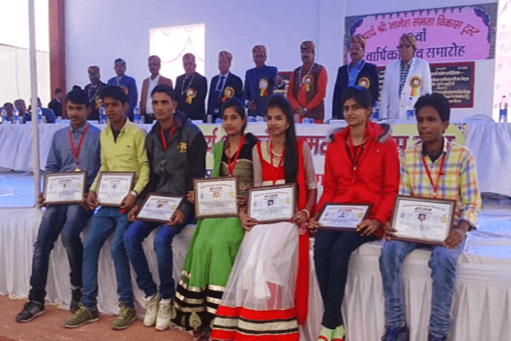 Acharya Nanesh Academy-Awards