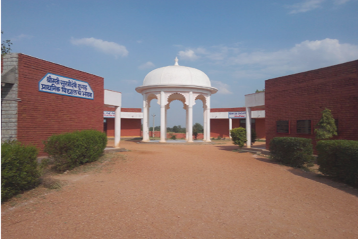 Acharya Nanesh Academy-Entrance View