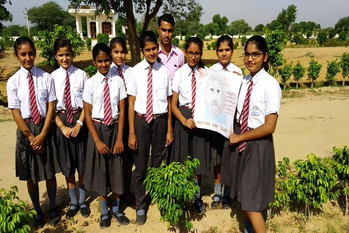 Adarsh International School-Plantation