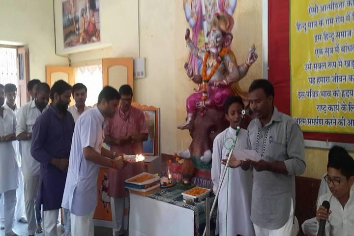 Adarsh Vidya Mandir-Ganesh Jayanthi