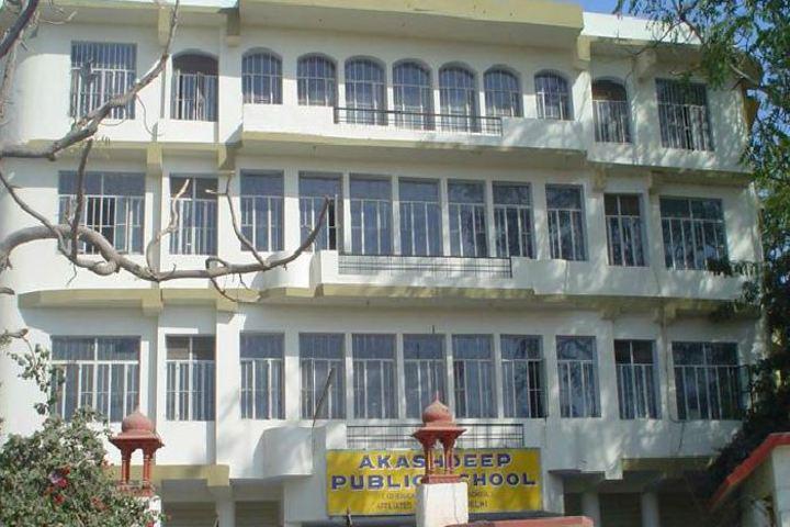 akashdeep public schoolCampus