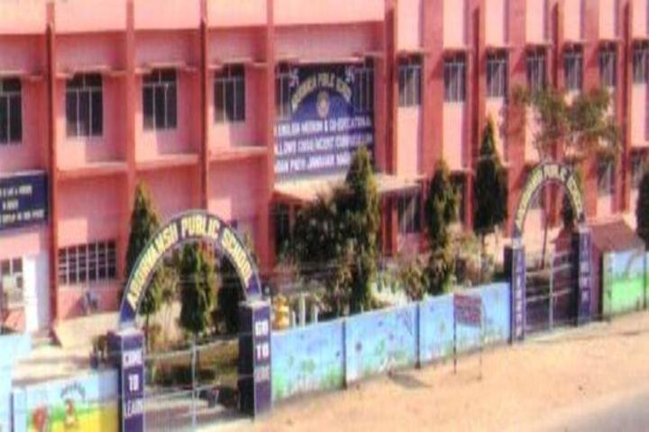 Arorvansh Public School-Campus