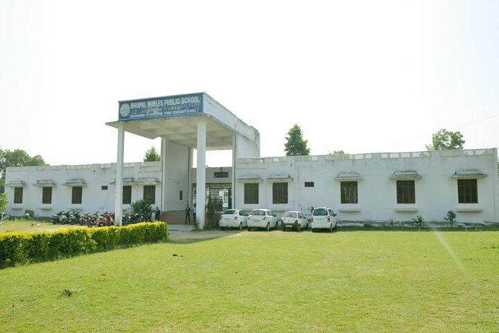 Bhopal NobleS Public School-Entrance