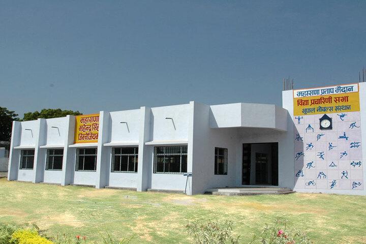 Bhopal NobleS Public School-Gymnasium