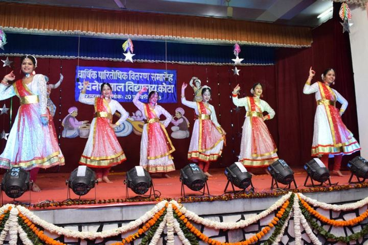 Bhuvnesh Bal Vidyalaya-Annual Day Celebrations
