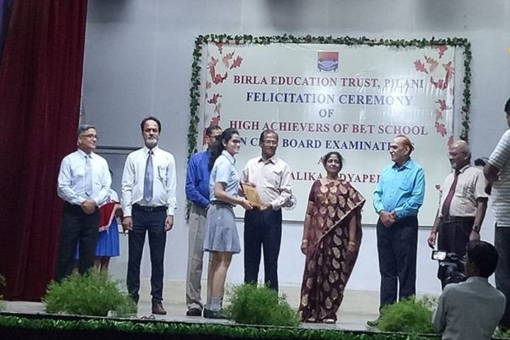Birla International School Kishangarh-Felicitation Ceremony