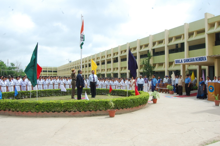 Birla Shiksha Kendra-School View