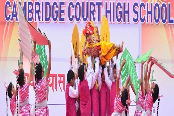 Cambridge Court High School-Dance
