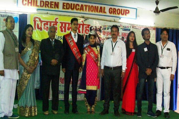 Children Senior Secondary School-Farewall Party