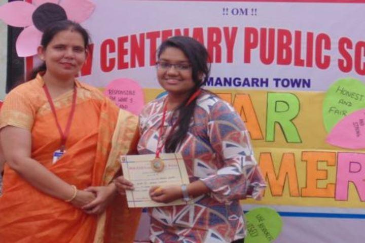 DAV Centenary Public School-Felicitation