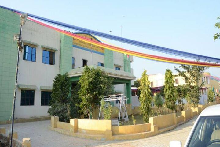 DCS International School-Campus View
