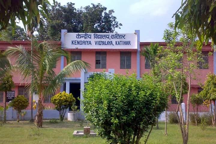 Kendriya Vidyalaya-Campus View