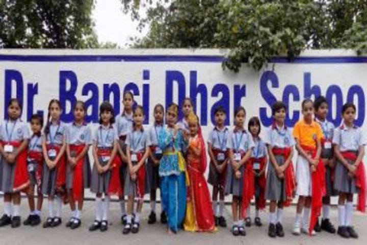 Dr Bansi Dhar School-Janmashtami Celebrations