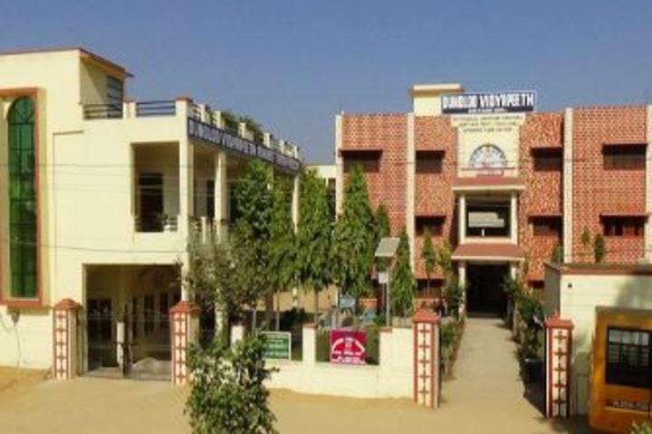Dundlod Vidyapeeth-Campus