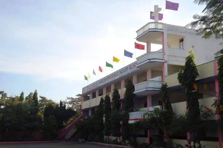 Emmanuel Mission Senior Secondary School- School Campus