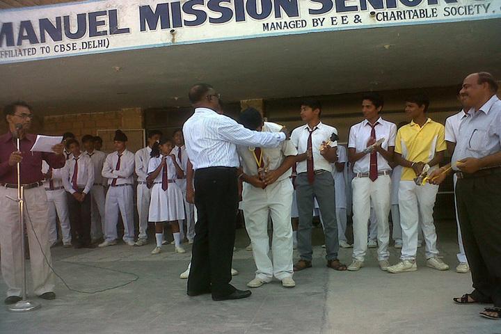 Emmanuel Mission Senior Secondary School- Prizes