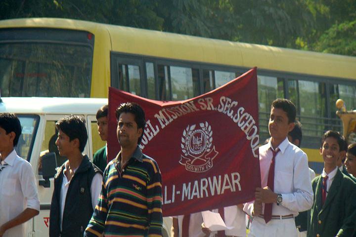 Emmanuel Mission Senior Secondary School- Rally