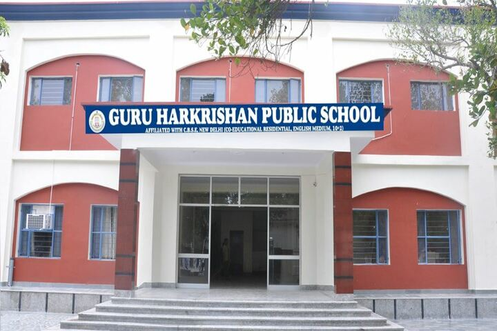 Guru Harkrishan Public School-Middle Wing