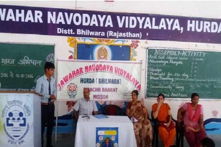 Jawahar Navodaya Vidyalaya-Swach Bharat Campaign