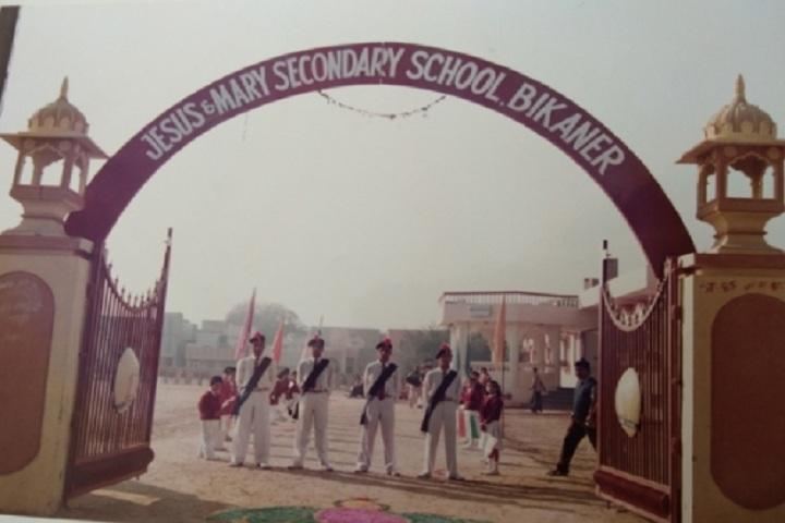 Jesus and Mary Senior Secondary School-School Entrance