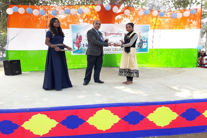Kendriya Vidyalaya School-Annual Day Celebrations