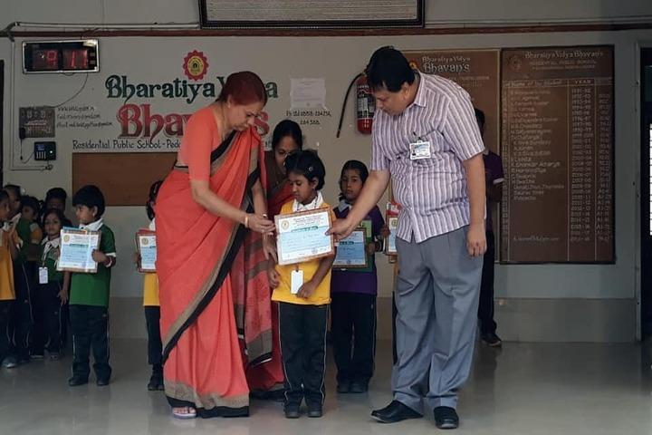 Bharatiya Vidya Bhavans Residential Public School-Annual Prize Distribution