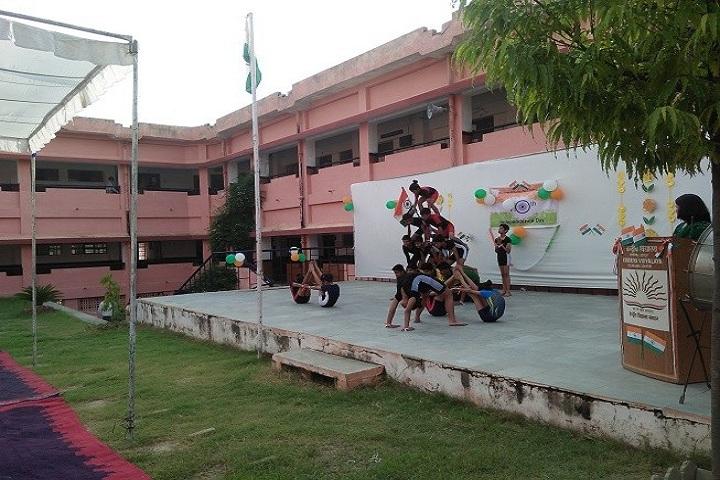 KENDRIYA VIDYALAYA-Independence Day Event