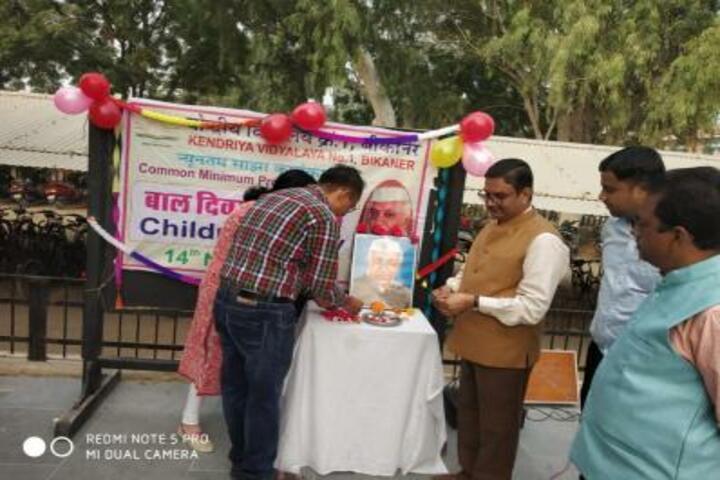 Kendriya Vidyalaya No 1-Children