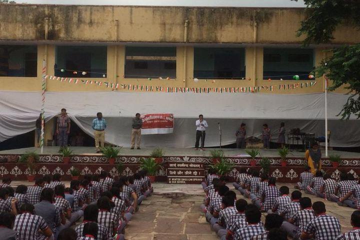 Kendriya Vidyalaya No.1-Event