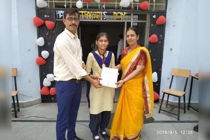 Krishna Public School-Teacher