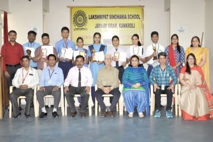 Lakshmipat Singhania School-Achievement
