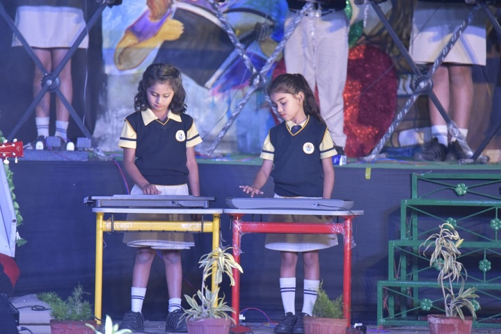 Lucky International School-Annual day