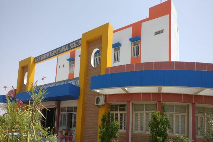M S Kawar International School-Campus View