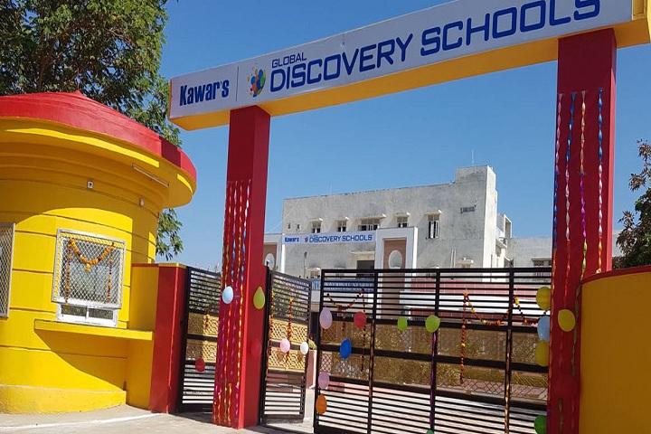 M S Kawar International School-School Entrence
