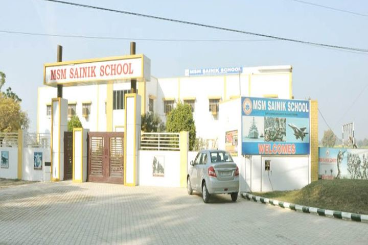 M S M Senior Secondary School-Campus Entrance